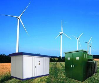 YB风力发电专用型箱变(风能箱式变电站)