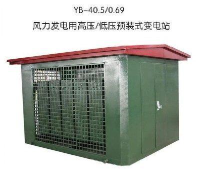yb2.jpg