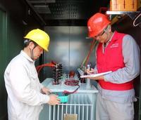 工厂用变压器增容收费标准